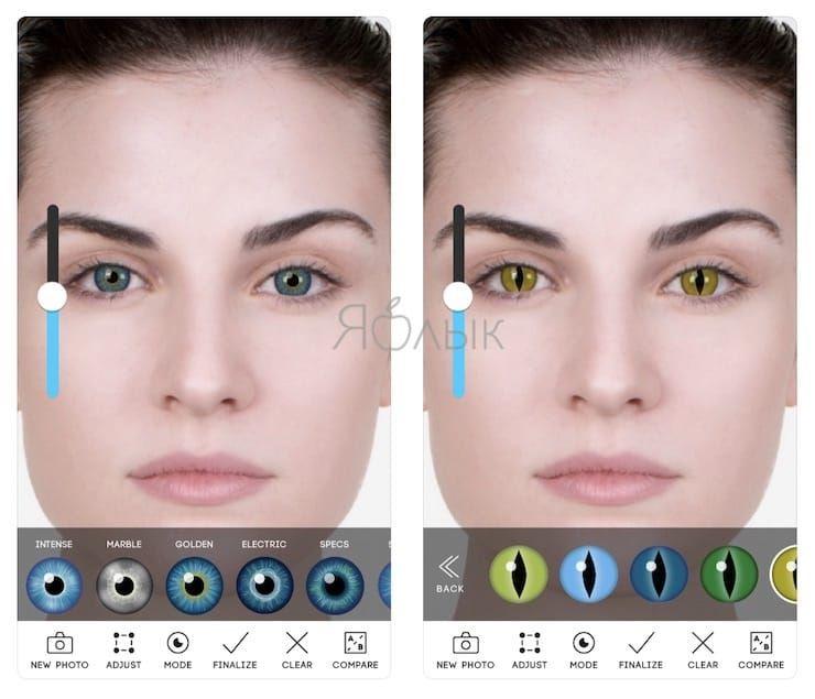 eye color studio - приложение, которое изменяет цвет глаз