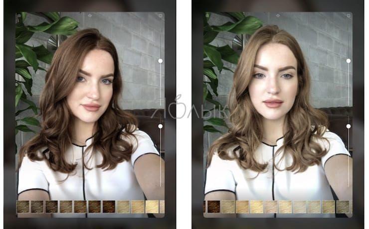 Hair Color - изменение цвета волос