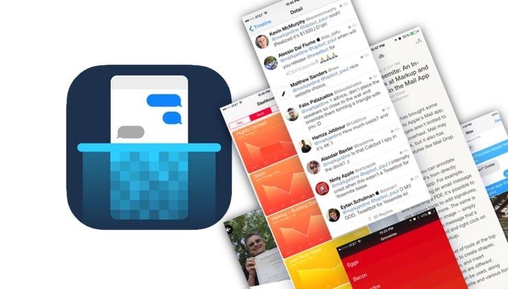 Как сделать скриншот длинной переписки одним файлом на iPhone или Android