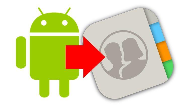 Как перенести контакты с Android на iPhone (iOS)