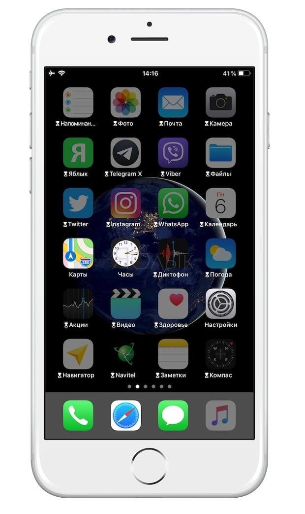 Как установить пароль на запуск выборочных игр и программ на iPhone и iPad под управлением iOS 12