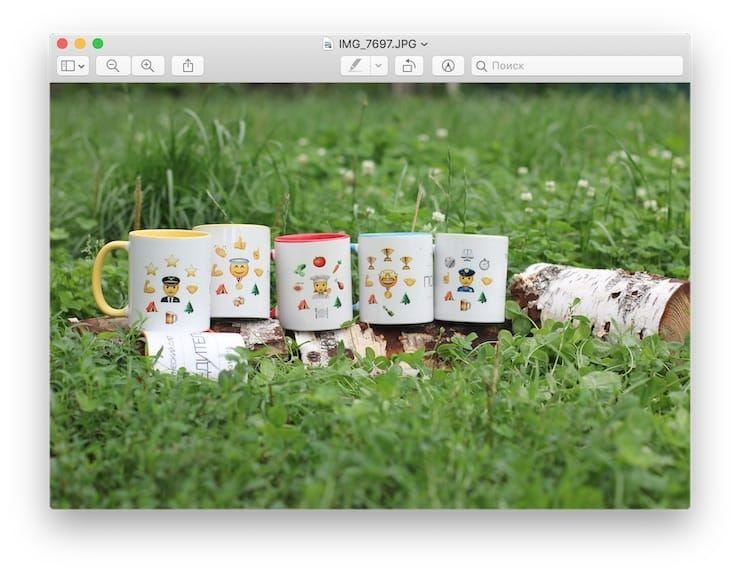 Как на Mac сделать красивый скриншот окна приложения с тенью