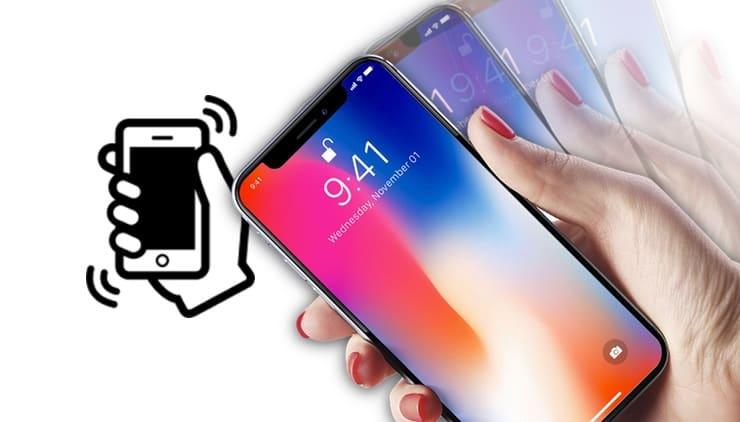 Как отменять действия на iPhone встряхиванием смартфона