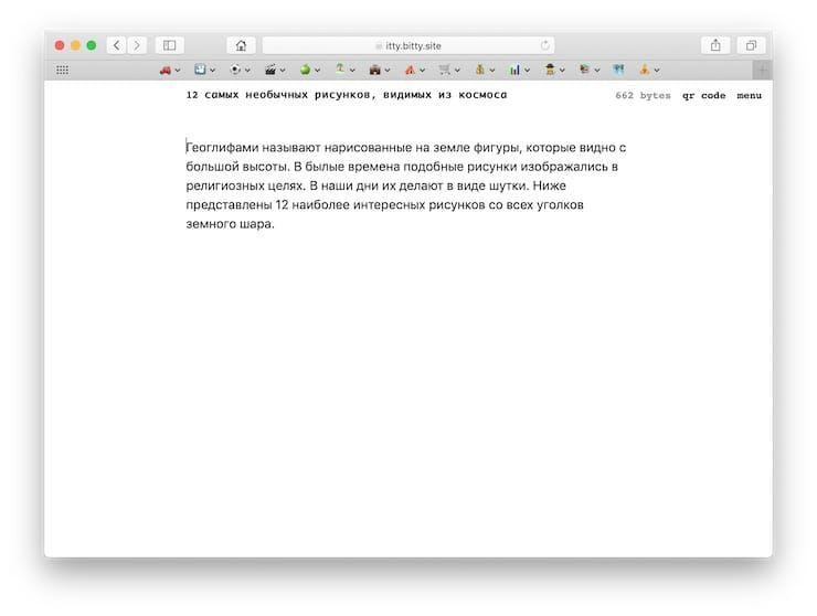 Как сделать сайт, который помещается в собственной ссылке
