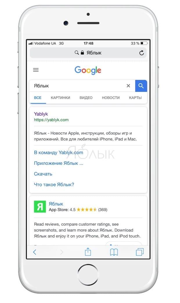Как быстро скопировать URL-адрес (ссылку) страницы в Safari на iPhone и iPad
