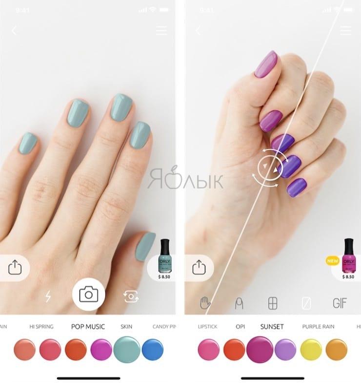 Wanna Nails - подбор лака для ногтей в приложении