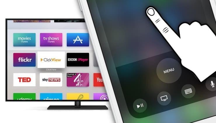 Как управлять приставкой Apple TV без пульта через Пункт управления на iPhone или iPad