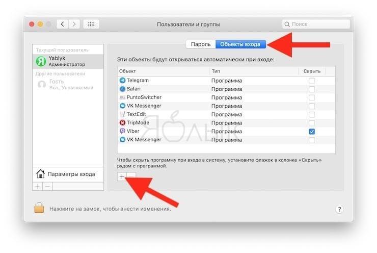 Программа DarkSome добавляет переключатель темной темы на macOS Mojave в строке меню