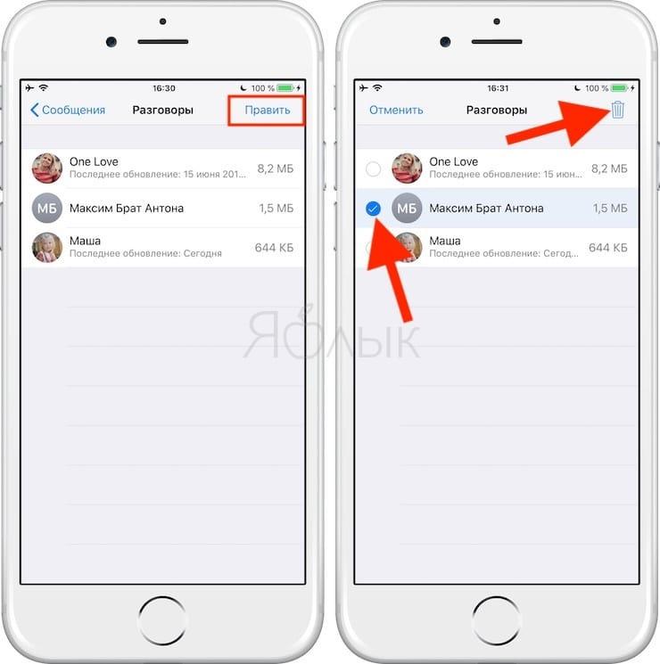 Как удалить выборочные чаты в приложении Сообщения на iPhone или iPad