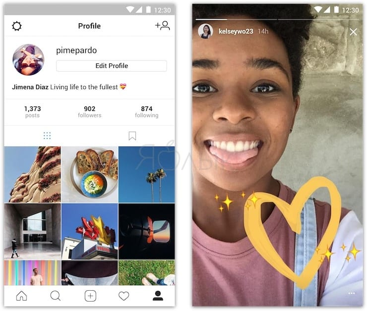 Instagram Lite (Android)