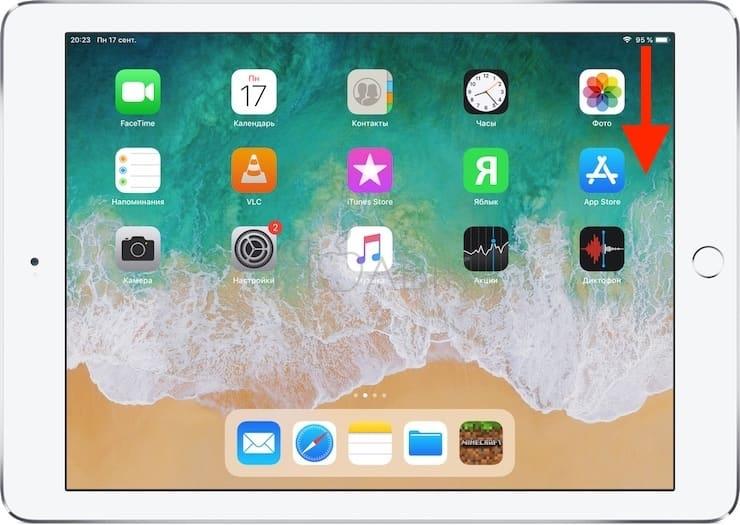 Управление iPad жестами новых iPhone без кнопки Домой