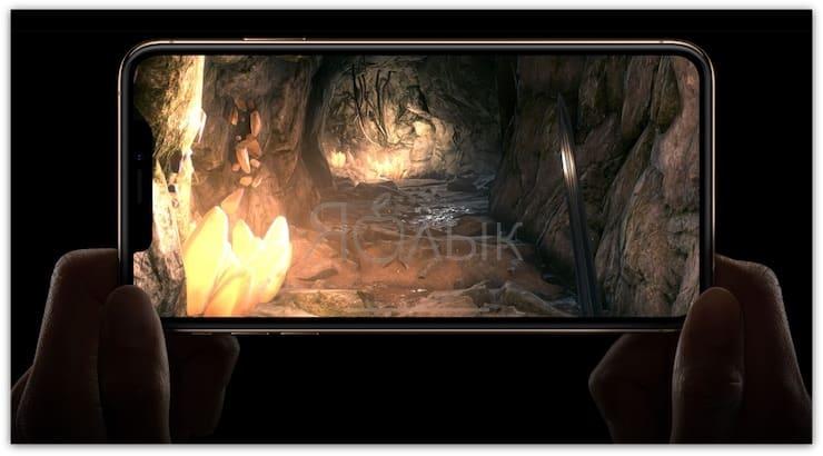 Процессор iPhone Xs и iPhone Xs Max