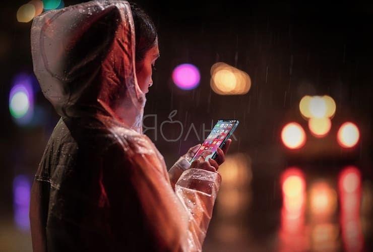Водонепроницаемость iPhone XR и защита от воздействий внешней среды