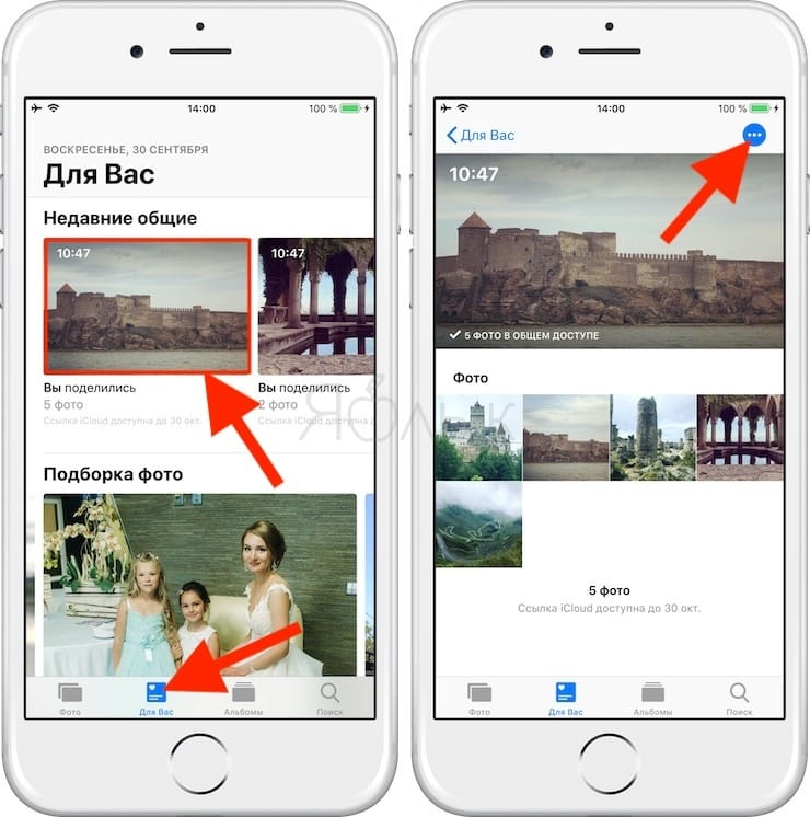 How to remove a photo or video from a shared link