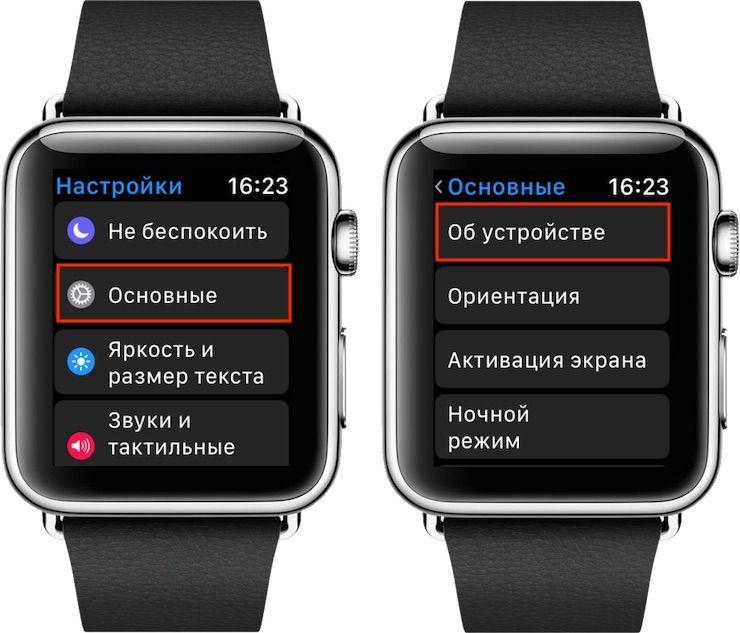Как узнать серийный номер в настройках Apple Watch
