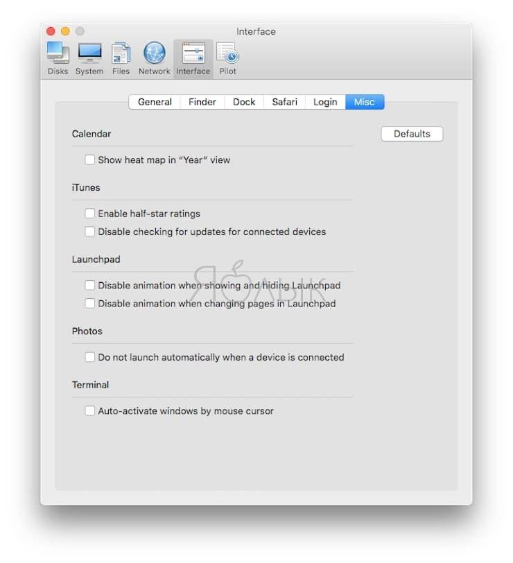 Cocktail, или как детально настроить macOS без Терминала