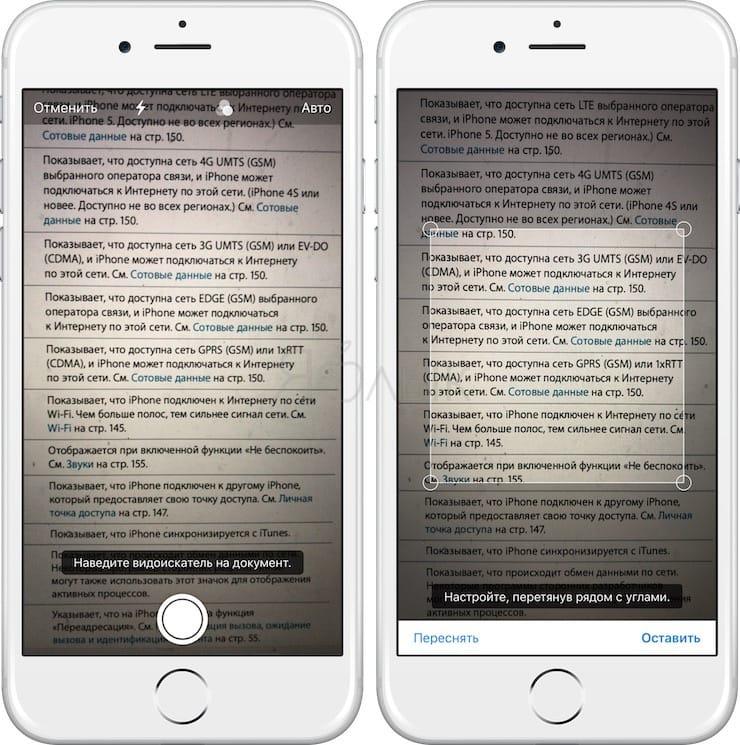 Continuity Camera, или как фотографировать на Mac с помощью камеры iPhone