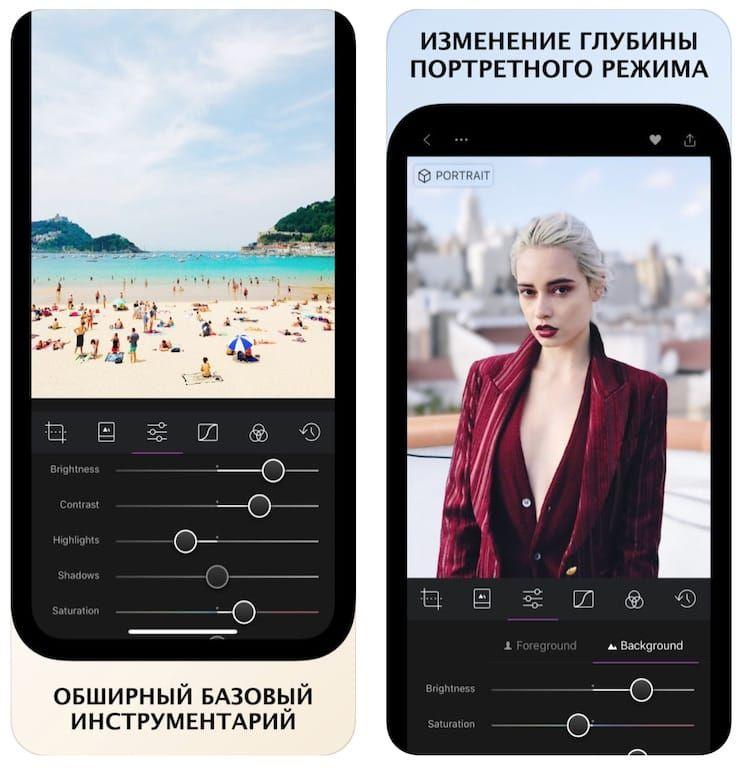 Darkroom - приложение для улучшения Портретного режима в iOS