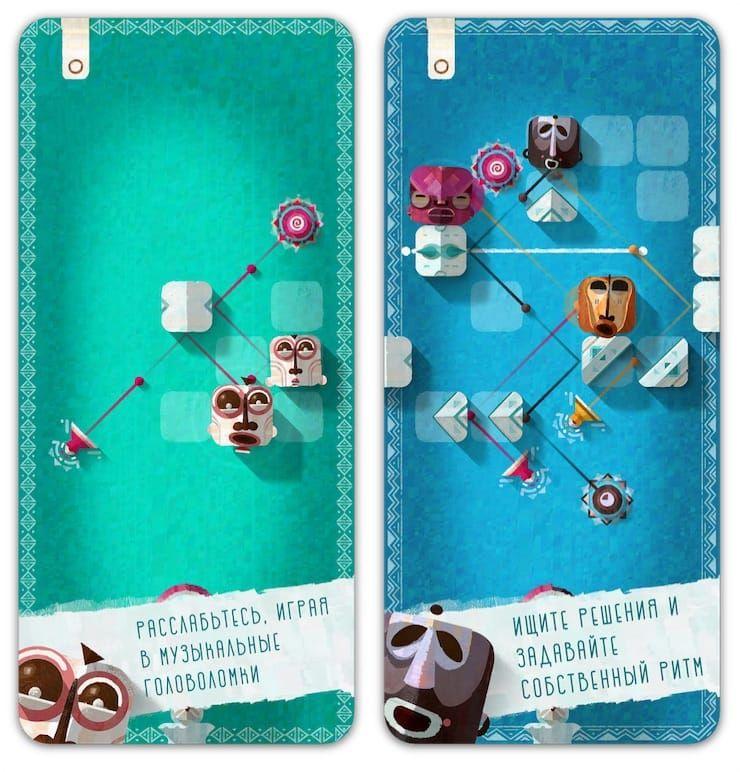 Обзор игры ELOH для iPhone и iPad: расслабляющая головоломка