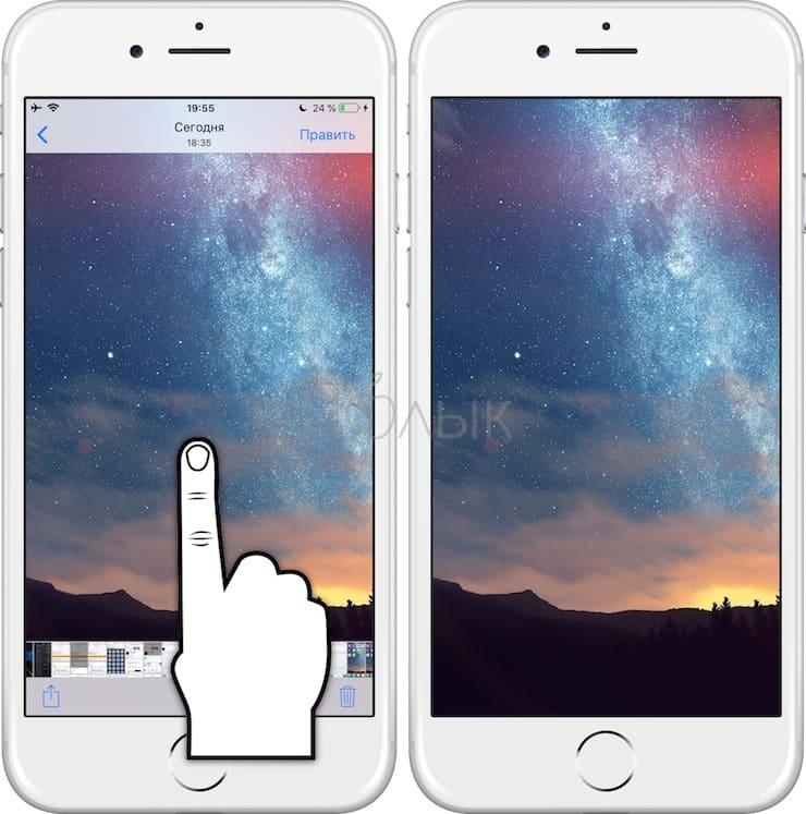 Как расставить иконки на Айфоне или Айпаде в произвольном порядке