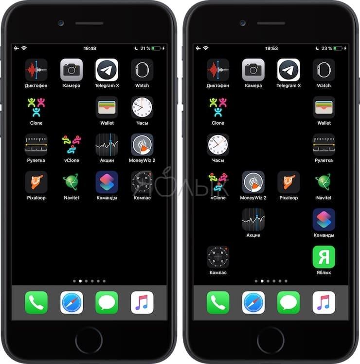 Как расставить иконки на iPhone и iPad в любое место домашнего экрана при помощи приложенияКоманды