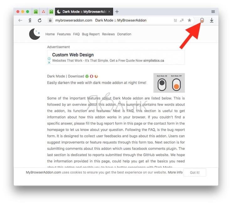 Как включить темную тему в Google Chrome, Яндекс.Браузере, Mozilla Firefox и Opera
