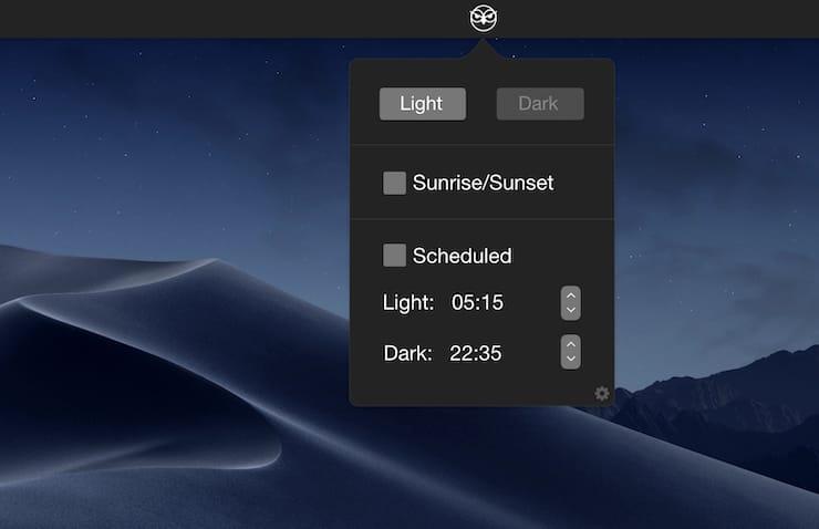 Как автоматически включать или выключать Темную тему на Mac в соответствии со временем суток, или по заданному пользователем расписанию