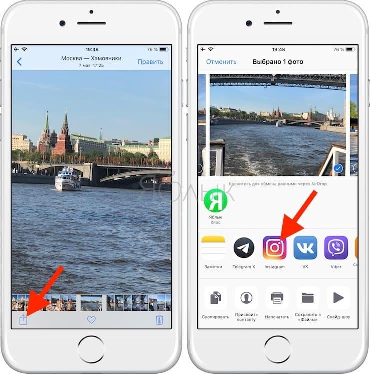 Как опубликовать фото или видео в Instagram без запуска приложения
