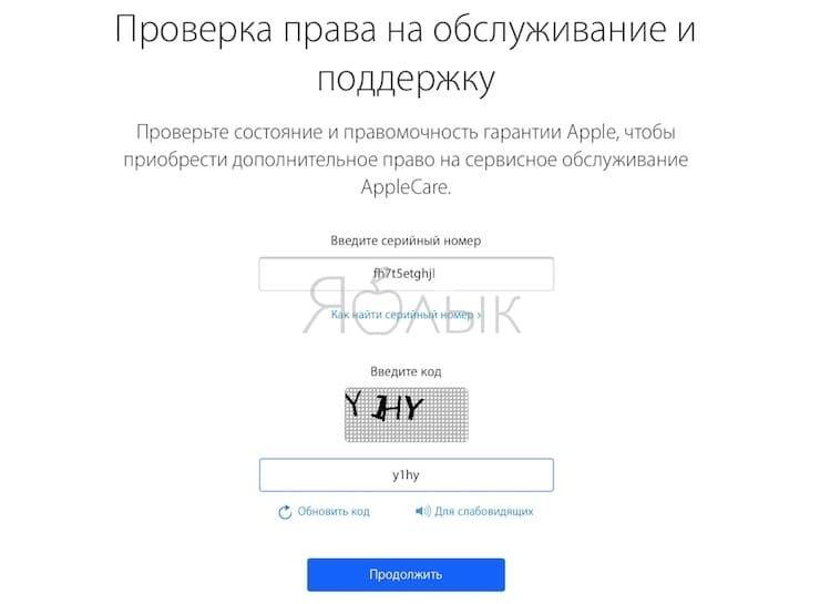 Определение модели (версии) Apple Watch по серийному номеру