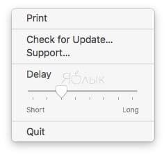 CheatSheet, или как посмотреть все горячие клавиши любой программы на Mac (macOS)