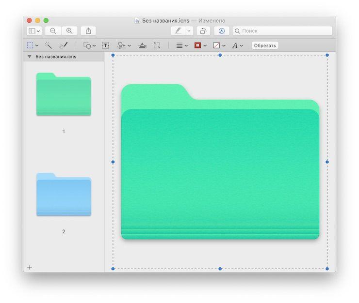 Как изменить цвет папки