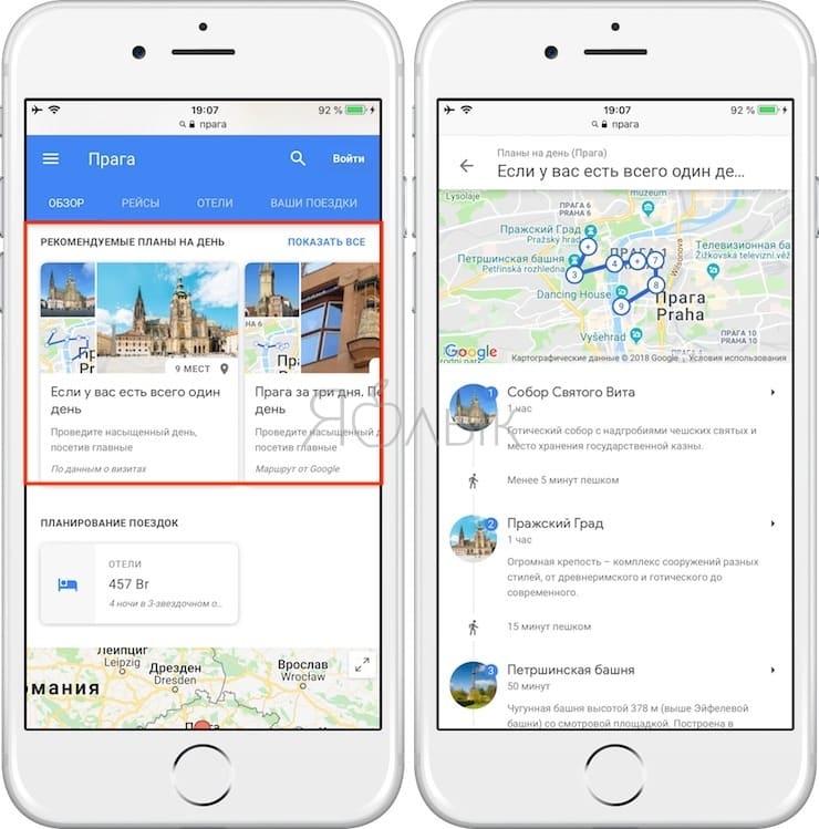 Бесплатные экскурсионные туры в Google