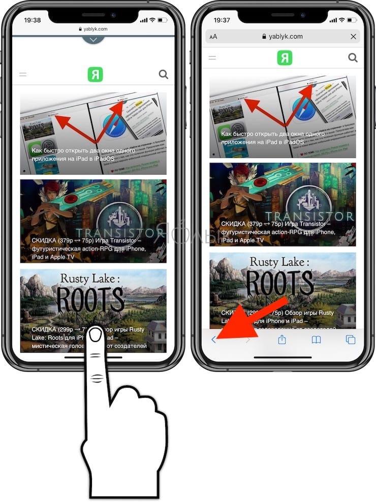 Как быстро посмотреть недавнюю историю текущей вкладкив Safari на iPhone
