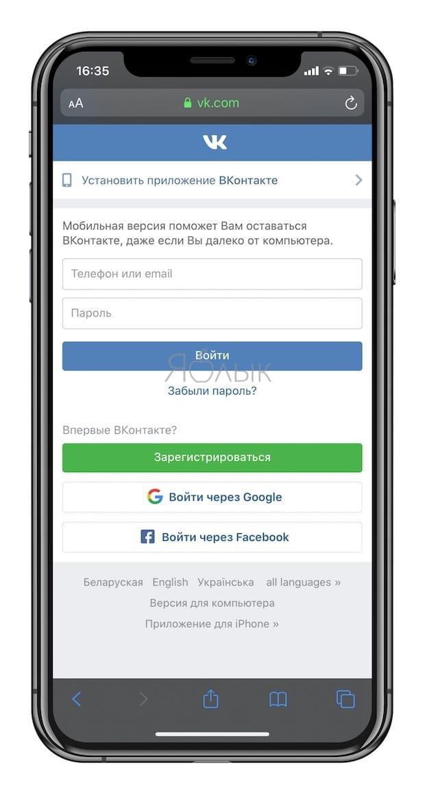 Как скачать видео из ВК (ВКонтакте) на iPhone или iPad и смотреть без Интернета