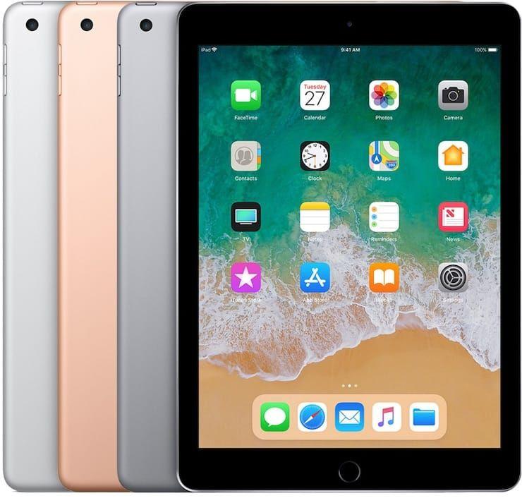 iPad 6 (2018 год)