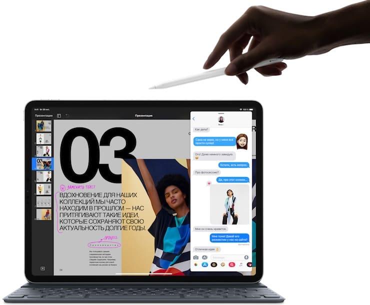 Сравнение 10,5-дюймового iPad Air 3 (2019) и 11-дюймового iPad Pro (2018): чем отличаются?
