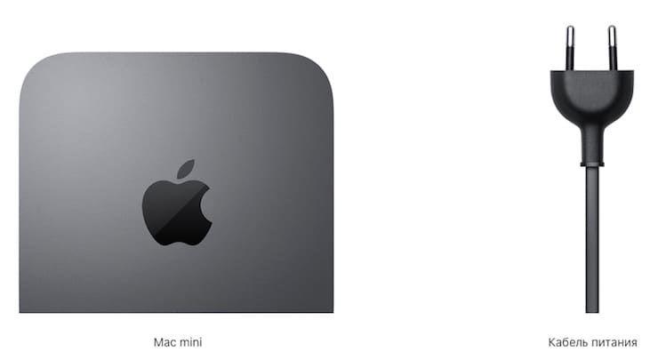 КомплектMac mini 2018