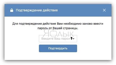 Как скачать все свои данные с Вконтакте