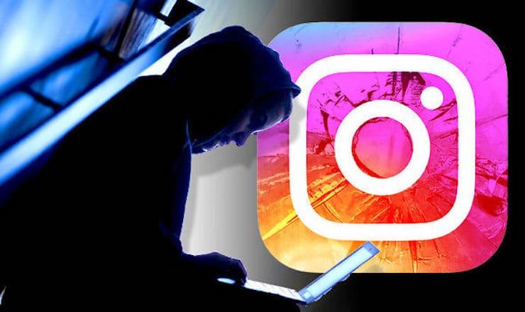 Взлом Instagram-аккаунта