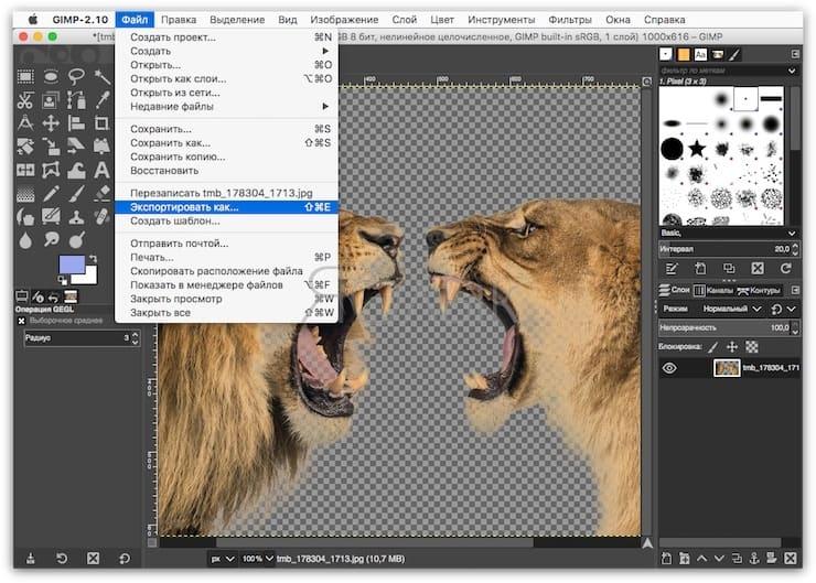Как правильно сохранить изображение, чтобы оно не потеряло прозрачный фон
