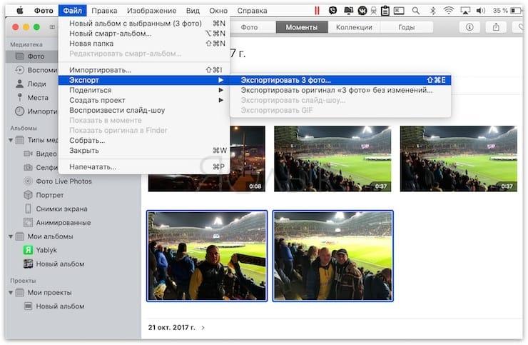Как скачать фото или видео из iCloud спомощью приложения Фото на Mac
