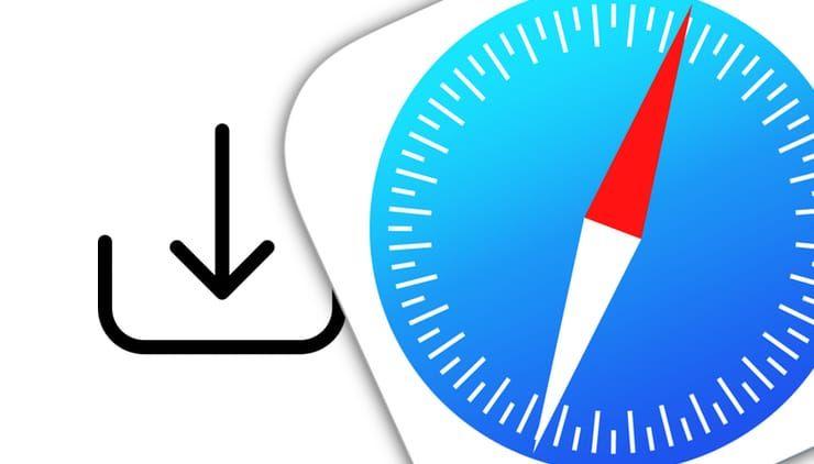 Как сохранить страницу сайта в Safari на iPhone (iPad) для чтения без Интернета