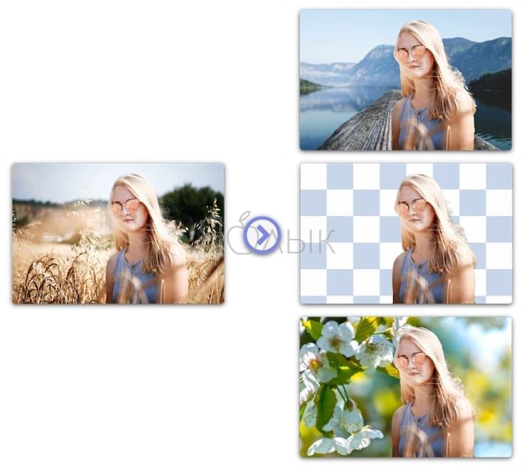 Как удалить фон с картинки онлайн при помощи искусственного интеллекта
