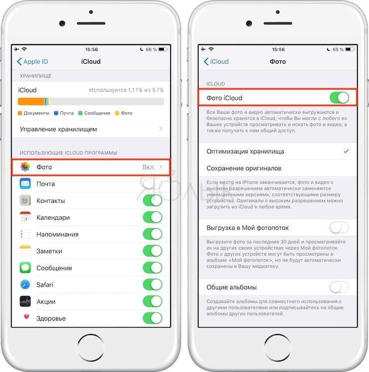 Как сделать, чтобы фото и видео с iPhone или iPad копировались в iCloud?