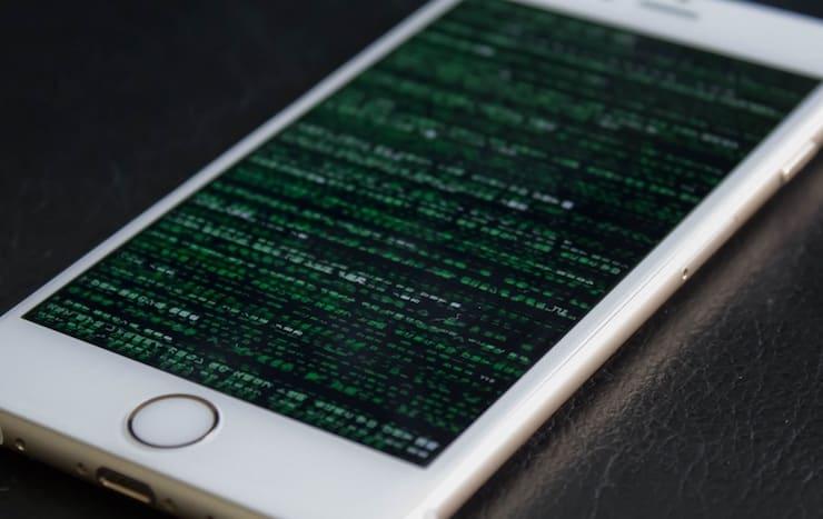 Взлом мобильного телефона