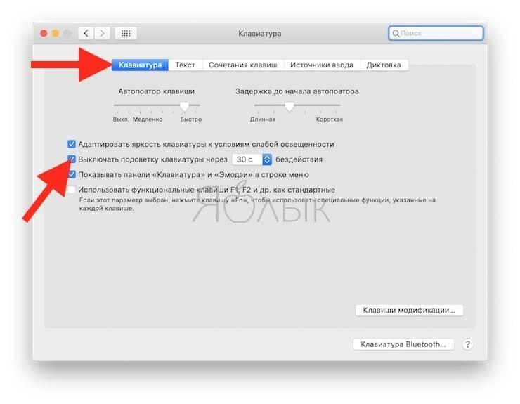 3 настройки macOS и программа для продления жизни батареи MacBook