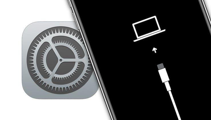 Хард ресет iPhone 8, iPhone 10, iPhone XS, iPhone XR и iPhone 11 (жесткая перезагрузка)