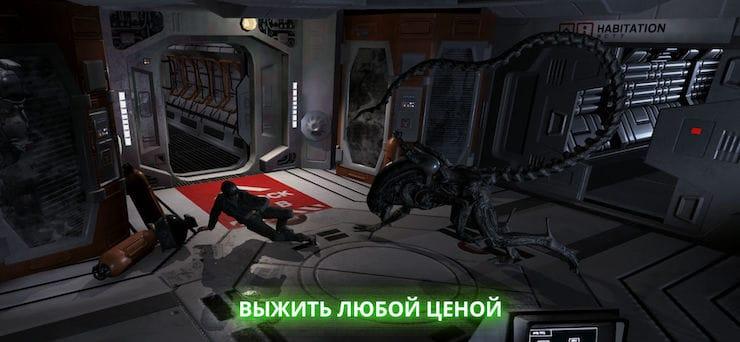 Обзор игры Alien: Blackout для iPhone, iPad и Android: Чужой вернулся...