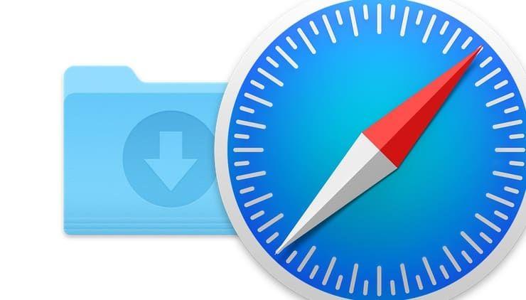 Как управлять загрузками в Safari на Mac (macOS)