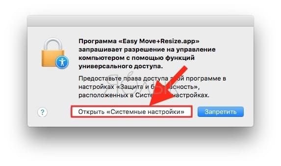 Easy Move+Resize